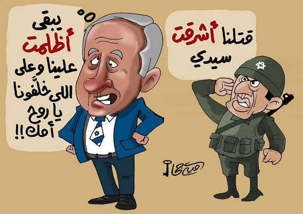 caricature-omayajeha-ashraqat