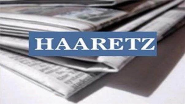 """شعار صحيفة """"هآرتس"""""""