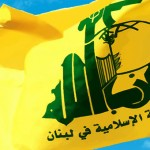 حزب الله يدين تفجيري تونس ومصر: للوقوف في مواجهة الإرهاب الذي استفحل خطره