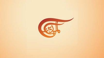mayadeen-logo