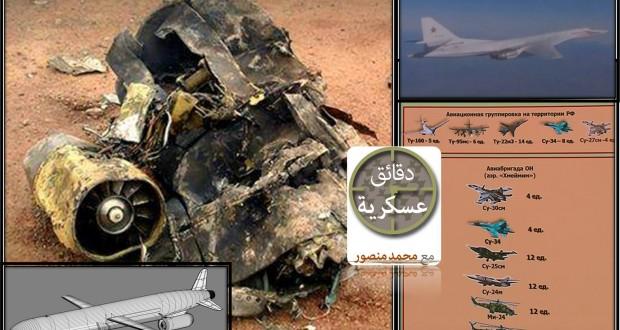 دقائق عسكرية: حول الضربة الصاروخية الروسية الجديدة في سوريا