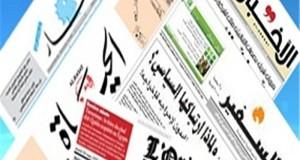 الصحافة اليوم: #بري : جلسة الاقتراع تحتاج الى دورتين… و #السعودية لـ #الحريري: فليقلِّع شوكه بيده