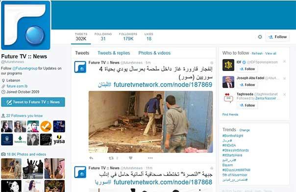 خبر انفجار عرسال على صفحة قناة المستقبل على تويتر