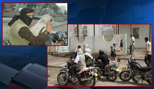 دراجات القاعدة تهاجم المدنيين في عدن
