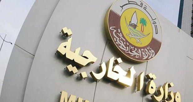 خطف 26 مواطن قطري على الحدود السعودية العراقية