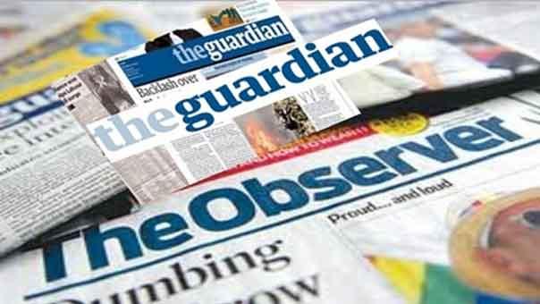 """الـ""""غارديان"""" البريطانية اليومية و""""أوبزرفر"""""""
