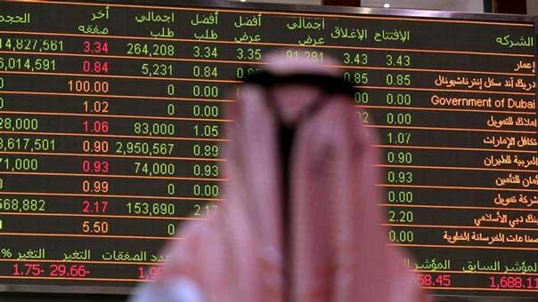 أزمة إقتصادية في السعودية