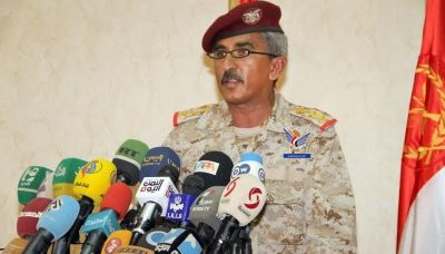 ناطق القوات المسلحة يكشف عن تصعيد خطير لدول العدوان وخرق كبير لوقف إطلاق النار
