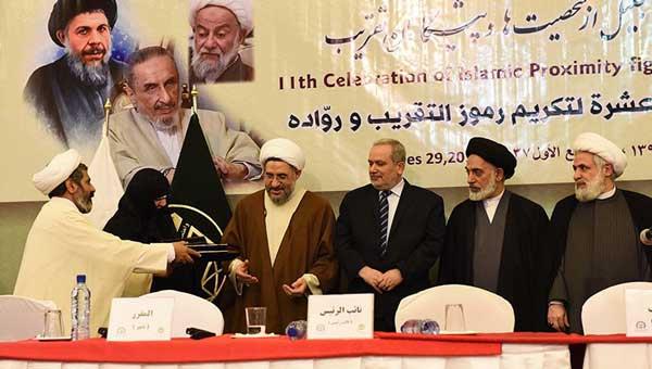 من المؤتمر الـ29 للوحدة الاسلامية في طهران