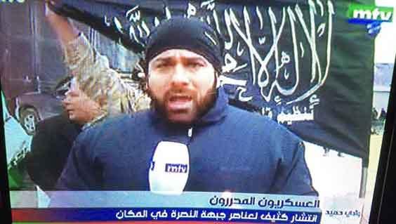 """MTV في حضن """"النصرة"""": فليتكلّم الإرهابيون!"""