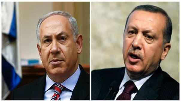 """""""هآرتس"""" تنشر بنود اتفاق المصالحة بين تركيا و""""اسرائيل"""""""