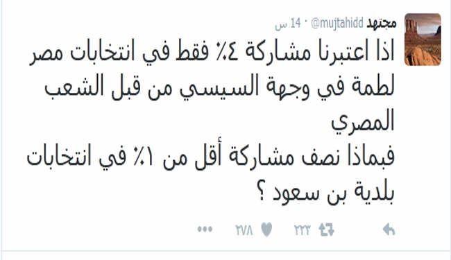 alalam_635856903188207584_25f_4x3.jpg