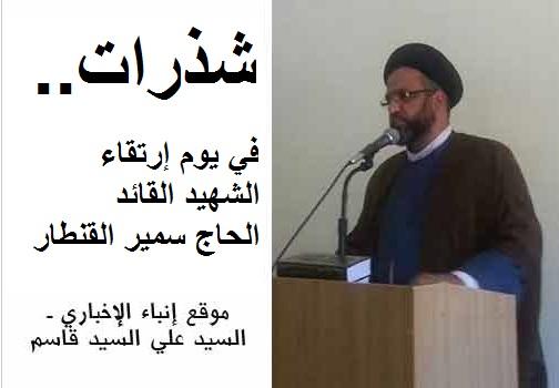 ali-sayed-kassem-kountar