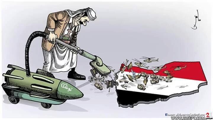 caricature-yemen-toshka
