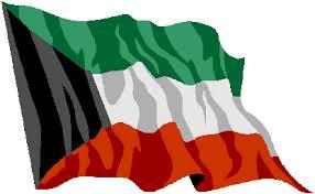 الكويت مستعدّة لاستضافة القمة الخليجية