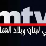 MTV في حضن 'النصرة': فليتكلّم الإرهابيون!
