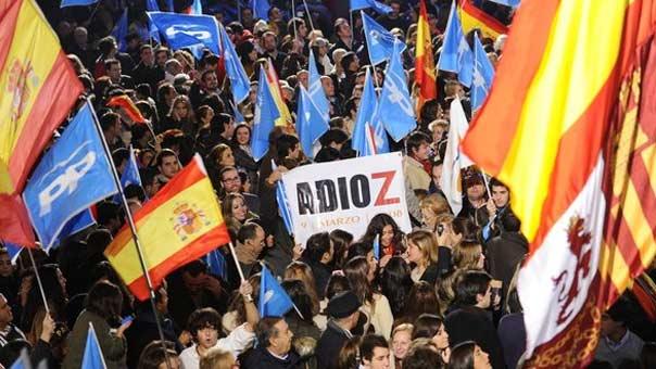 النتخابات البرلمانية الإسبانية