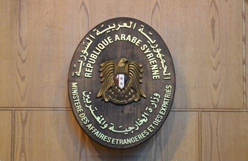 وزارة الخارجية والمغتربين السورية