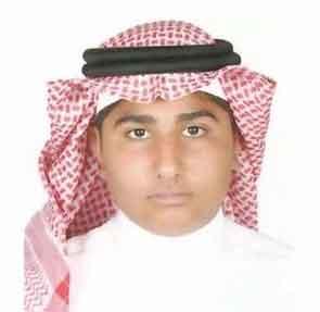 الشاب عبد الله الزاهر