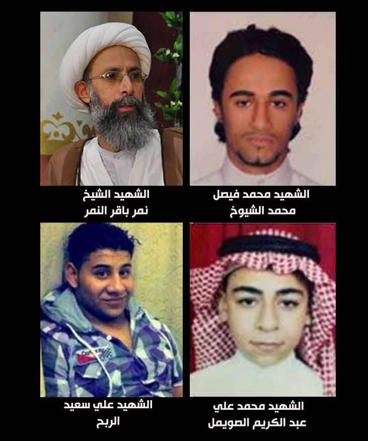 الشهداء الثلاثة الذين أعدموا مع الشيخ النمر الأسبوع الماضي