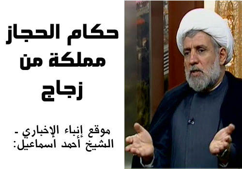ahmad-ismael-al-soud