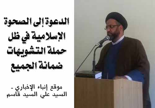 ali-sayed-kassem-sahwa