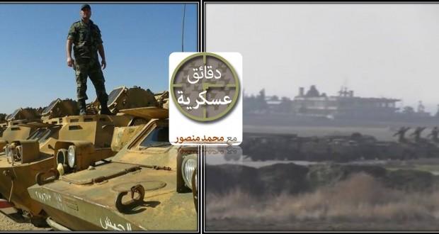 دقائق عسكرية: تحشدات للجيش السوري في القامشلي واستعادة الـ SA9