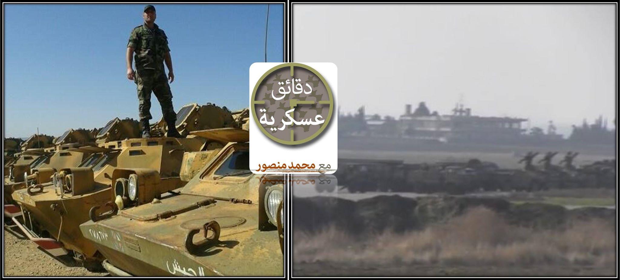 military-minutes-syria-qameshli