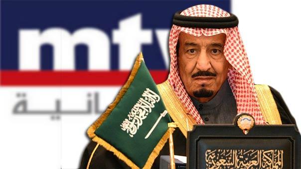 صبية السعودية يبتزون اللبنانيين.. عبر 'أم تي في'