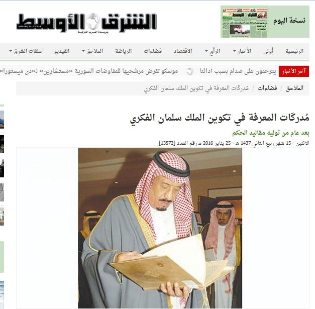 saudi-comment