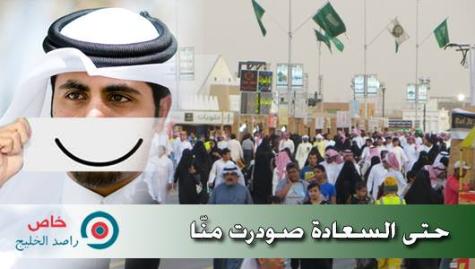 saudi-rased1