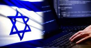 اختراق حواسيب لضباط اسرائيليين