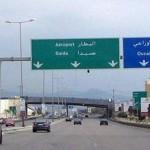 إبقاء مسرب واحد من الطريق المتجه من صيدا نحو بيروت
