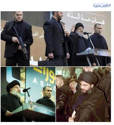 صور من حملة #قاوم_بصورة
