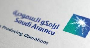 """غموض حول مصير شحنات """"آرامكو"""" النفطية لمصر"""