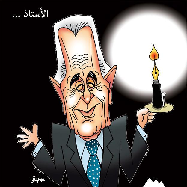 caricature-issamhanafy-haykal
