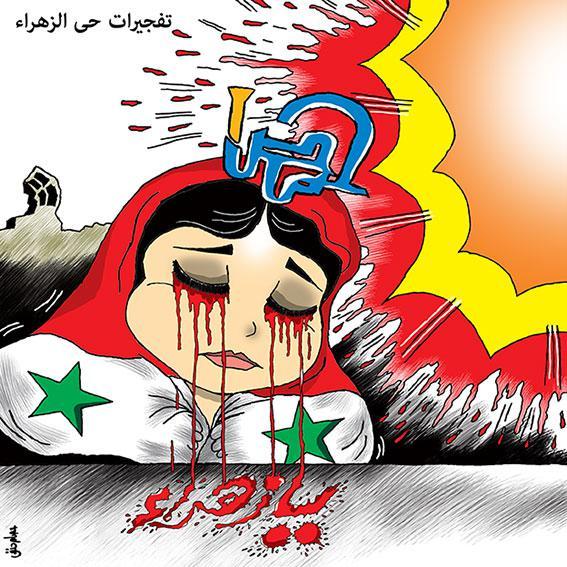 caricature-issamhanafy-syria-homs1