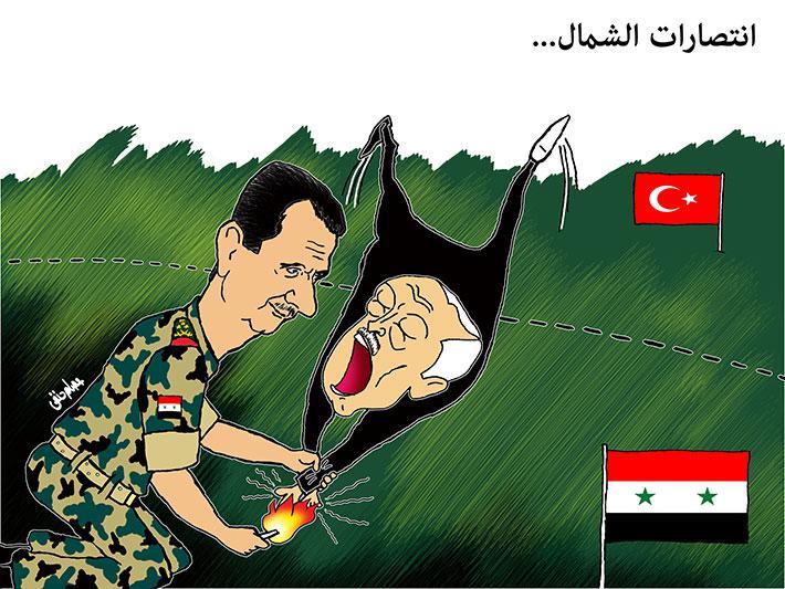 caricature-issamhanafy-syria-turkey
