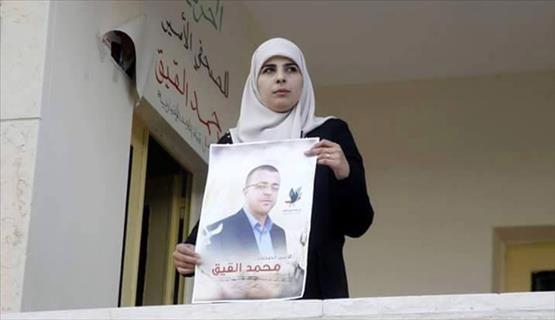 فيحاء شلش تنتظر عودة زوجها