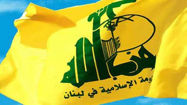 وفد من حزب الله يقدم واجب العزاء بالراحل محمد حسنين هيكل في القاهرة