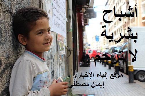 iman-moustafa-boy