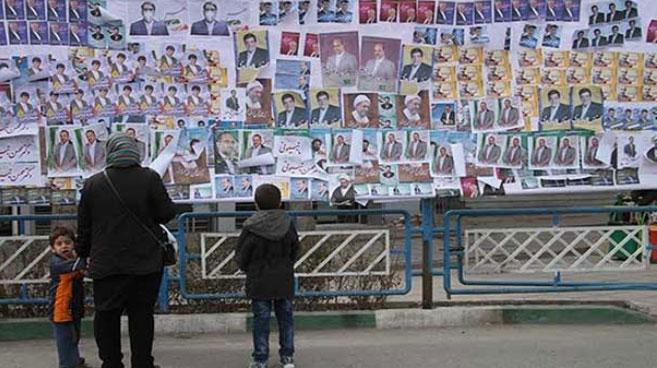 iran-elections1