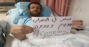 بات على حافة الموت: الأسير الصحفي محمد القيق .. حراً أو شهيداً