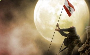 lebanese-army1