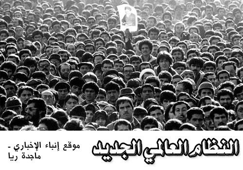 majida-raya-iran-revolution