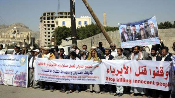 تنديد بآثار العدوان السعودي