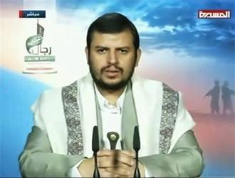 yemen-abed-malik-houthi