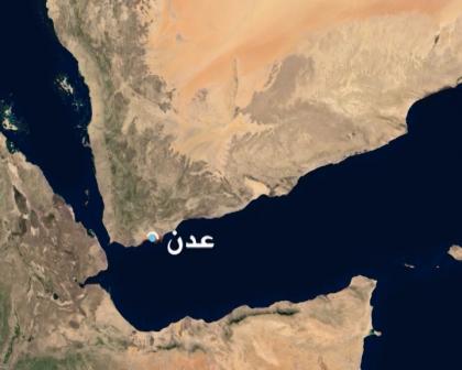 ستة عشر قتيلاً بهجوم مسلح على دار المسنين في عدن