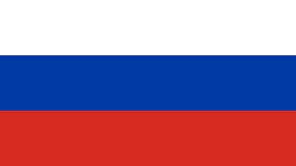 روسيا: على