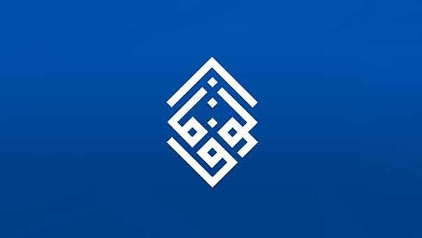 """""""الوفاق"""": عمليات الإبعاد القسري من البحرين تتمّ لأسباب سياسية وطائفية"""